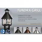 гриль_tundra_grill_apetito_high_model_18